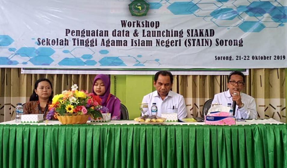 Workshop dan Launching SIAKAD eCampuz di STAIN Sorong